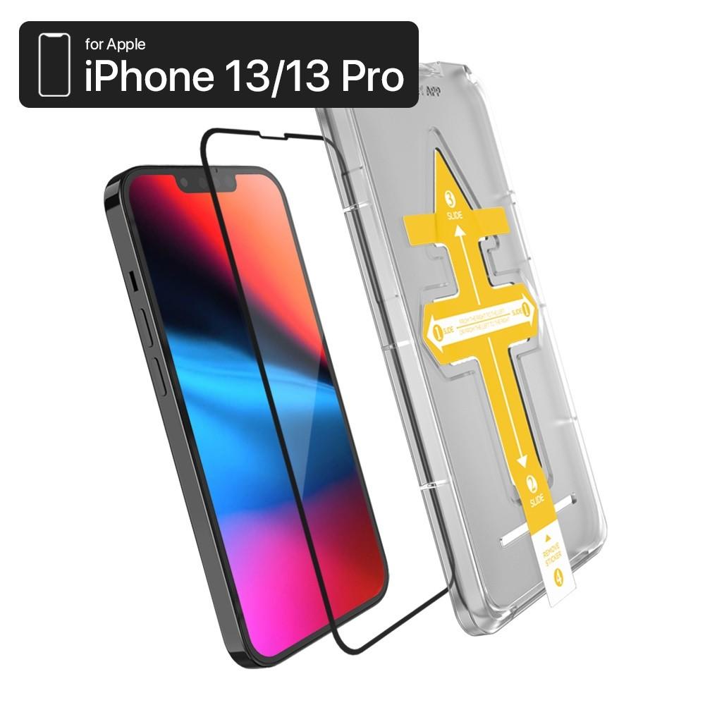 【ZIFRIEND】零失敗薄晶貼-iPhone 13/13 Pro 專用