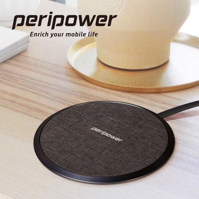 【Peripower】PS-T06 鋁合金織布充電盤- 黑色