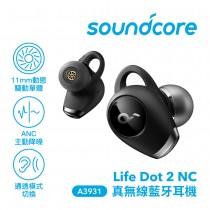 【ANKER】Soundcore Life Dot 2 NC 真無線藍牙耳機-黑色