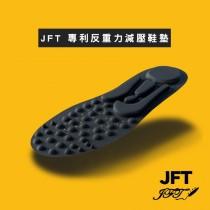 【JFT】3D緩衝減壓按摩健康鞋墊-休閒款