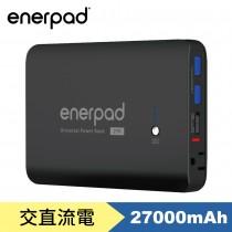 【enerpad】攜帶式直流電 / 交流電行動電源-黑色 (AC27K-BK)