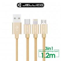 【JELLICO】1.2M 優雅系列 3合1 Mirco-USB /Lightning /Type-C 充電線-金色 (JEC-GS13-GD)