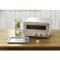 【BRUNO】蒸氣烘焙烤箱-磨砂米灰(BOE067-GRG)