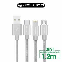 【JELLICO】1.2M 優雅系列 3合1 Mirco-USB /Lightning /Type-C 充電線-銀色 (JEC-GS13-SR)