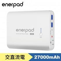 【enerpad】攜帶式直流電 / 交流電行動電源-白色 (AC27K-W)