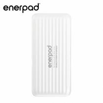 【enerpad】微電腦行動電源-白色 (LUX-10-WH)
