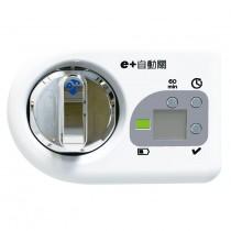 【YZTEK】e+自動關(側面爐專用-橫/白)