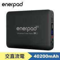 【enerpad】萬用行動電源 (AC40K)
