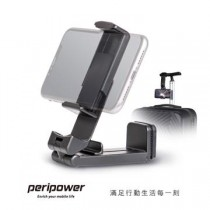 【Peripower】MT-AM07 旅行用攜帶式手機固定座