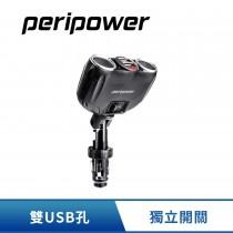【Peripower】PS-U13 極速雙12V擴充QC車充