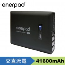 【enerpad】攜帶式直流電/交流電行動電源 (AC42K)