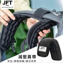 【JFT】3D反重力減壓肩帶-紅外線減壓版
