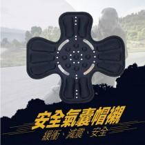 【JFT】4D安全氣囊防護型安全帽內襯墊-紅外線版
