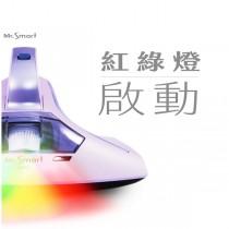 【Mr.Smart】小紫二代除蟎機紅綠燈(加贈2顆濾網組合包)