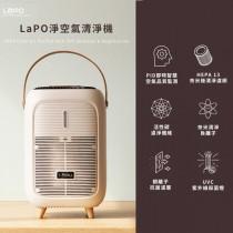 【LAPO】LA-01 UVC殺菌光負離子HEPA空氣清淨機-清新綠