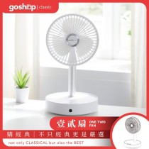 【YOUPIN 米家有品】GC-L103 GOSHOP Classic 壹貳扇