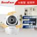 【SecuFirst】DC-X2 智慧追蹤無線網路攝影機